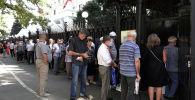 Сегодня в четырех городах Кыргызстана работают избирательные участки, на которых могут проголосовать находящиеся в республике россияне.