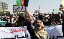 Кабулдагы нааразылык акциясында афгандык аял