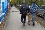 Россиянын Пермь мамлекеттик изилдөө университетинде ок чыккан жердеги полиция кызматкерлери