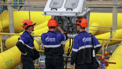 Газпром ишкананын кызматкерлери. Архив