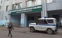 Пермская краевая клиническая больница, куда доставили пострадавших от стрельбы