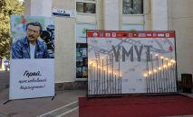 Бишкек шаарында жаш киночулардын Үмүт эл аралык XIX кинофоруму башталды