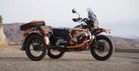 Журналист американского портала Cycle World Джастин Дейвс восхитился новым российским мотоциклом Ural. По его мнению, транспортное средство сочетает винтажные черты, мощный двигатель, современные технологии и оригинальный дизайн.