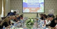 В столице Кыргызстана проходит Региональная конференция российских соотечественников. В ней участвуют активисты из стран ближнего зарубежья.