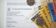 Коммуналдык кызмат үчүн квитанция жана акча. Архив