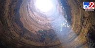 Кудуктун тереңдиги 112 метрди түзөт. Бирок буга чейин бул кара чуңкурда эмне бар экени белгисиз болуп келген.