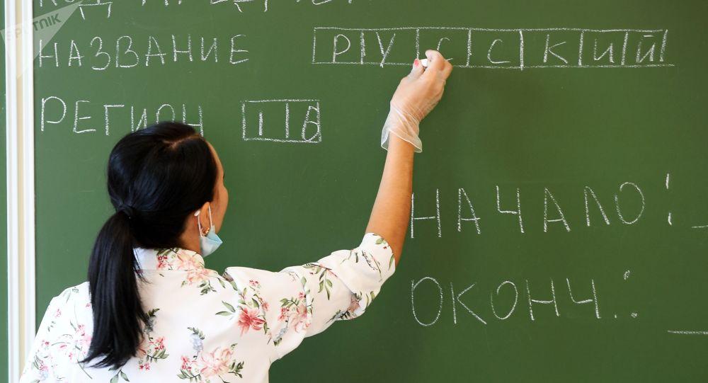 Учительница пишет на доске. Архивное фото