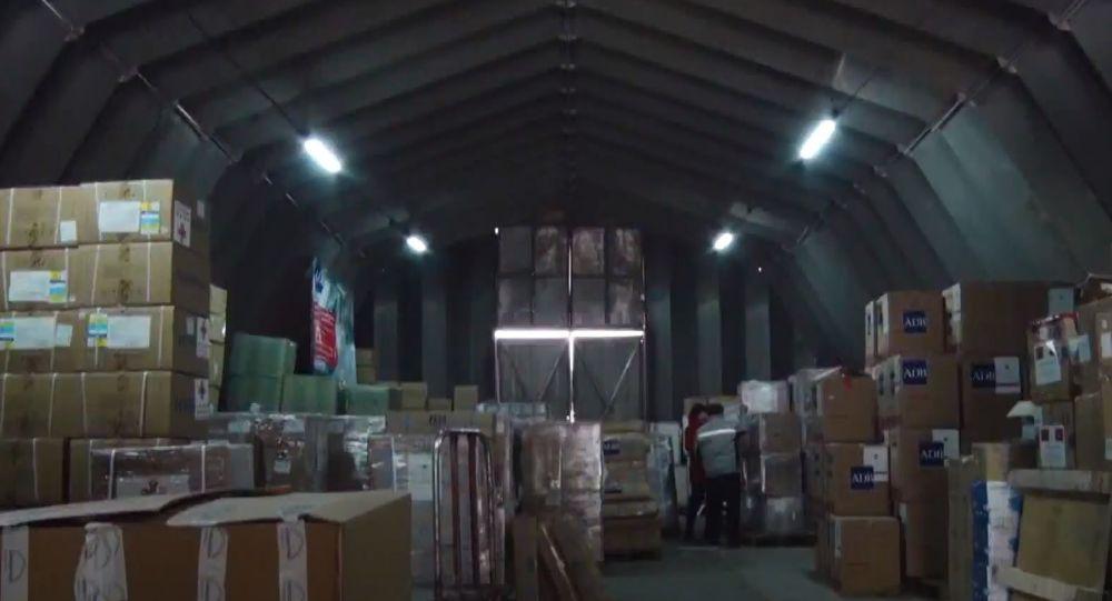 Обыск на складе фармкомпаний