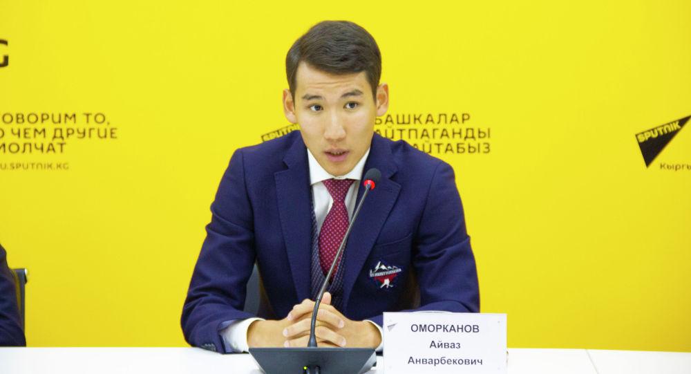 Вице-президент Международной федерации хоккея с шайбой (IIHF) по Азии и Океании Айваз Оморканов на брифинге в пресс-центре Sputnik Кыргызстан