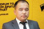 Заведующий отделом международного сотрудничества Государственной кадровой службы КР Медербек Исраилов на радио Sputnik Кыргызстан