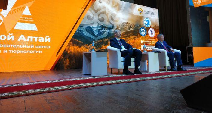 Спикеры II Международного алтаистического форума в Барнауле. 30 сентября 2021 года