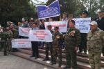 Митинг участников баткенских событий 1999-2000 годов