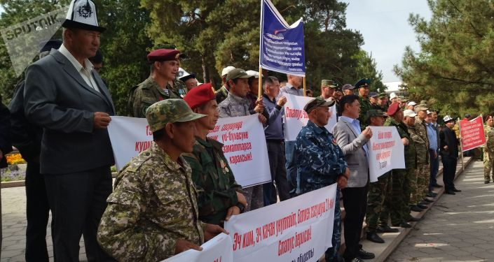 Участники баткенских событий 1999-2000 годов во время митинга около Дома правительства в Бишкеке. 30 сентября 2021 года