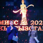 Жакында эле Бишкектеги ресторандардын биринде Кыргызстандагы эң сулуу бийкеч тандалды