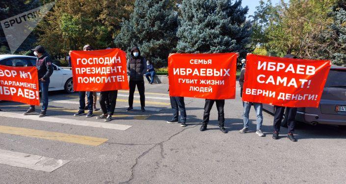 Люди вышедшие на митинг против Самата Ибраева возле здания Жогорку Кенеша в Бишкеке. 04 октября 2021 года