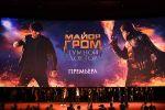 На премьере фильма режиссёра Олега Трофимова Майор Гром: Чумной доктор. Архивное фото