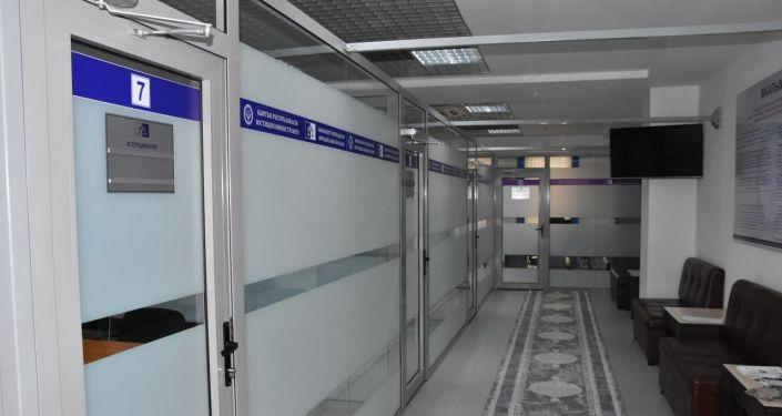 Еще один центр бесплатной юридической помощи во время открытия в Бишкеке. 05 октября 2021 года