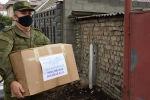 Оказание гумпомощи малоимущей семье российскими военными
