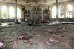 Афганистандын Кундуз провинциясындагы мечитте жарылуу болуп, 100дөн ашык киши каза болду