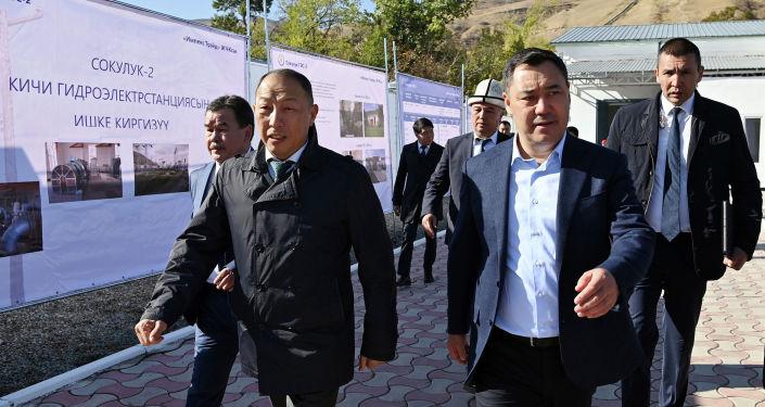 Президент Садыр Жапаров принял участие в запуске в эксплуатацию Сокулукской ГЭС-2 в Чуйской области. 14 октября 2021 года