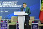 Министрлер кабинетинин төрагасы Акылбек Жапаров өлкө аймактары боюнча алгачкы сапарын Баткен облусунан баштап, Баткенди өнүктүрүү — өлкөнү өнүктүрүү инвестициялык форумуна катышты
