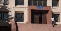 Здание представительства правительства Кыргызстана в Иссык-Кульской области