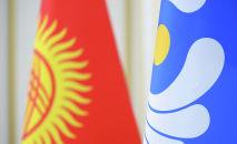 Флаги Кыргызской Республики и СНГ