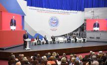 РФ ТИМ башчысы Сергей Лавров VII дүйнөлүк конгрессте сөз сүйлөө учурунда