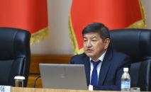 Министрлер кабинетинин төрагасы Акылбек Жапаров. Архив