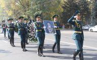 Церемония прощания с Майрамкан Абылкасымовой