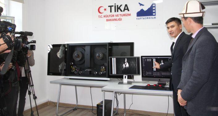 Оборудование для оцифровки кинопленок подаренная Кыргызфильму Турецким агентством ТИКА