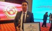 Награждение победителей конкурса Лучший айыл окмоту КР