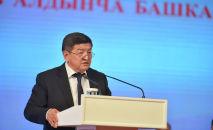 Председатель кабинета министров Акылбек Жапаров