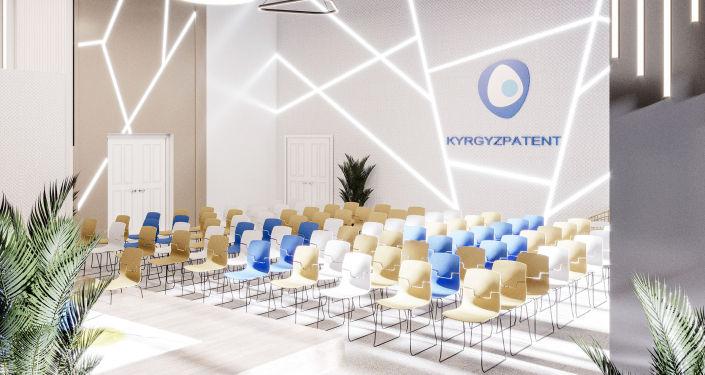 Иллюстрация первого государственного инновационного центра