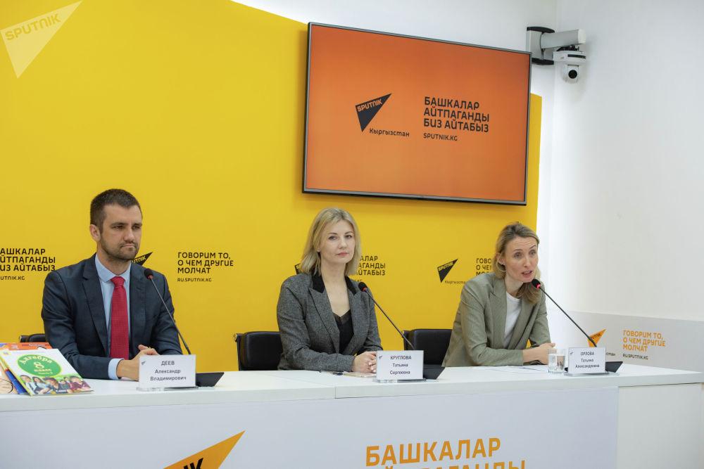 Участники брифинга В Бишкек приехали директора школ из РФ — о партнерстве в образовании  в пресс-центре Sputnik Кыргызстан