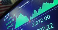 Табло с индексами котировок на фондовой бирже. Архивное фото