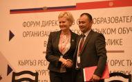 Директора школ Кыргызстана и России во время подписания соглашения о сотрудничестве в Бишкеке