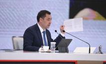 Президент Садыр Жапаров журналисттер менен болгон маалымат жыйында