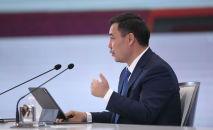 Президент КР Садыр Жапаров на большой пресс-конференции для отечественных и иностранных СМИ в госрезиденции Ала-Арча