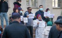 Митинг пациентов с пересаженными органами в Бишкеке