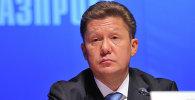 Миллер: 2016-жылы Кыргызстанды газ менен камсыздоо эки эсе күчөтүлөт