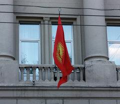 Кыргызстандын Россиядагы элчилигиндеги байрак. Архив