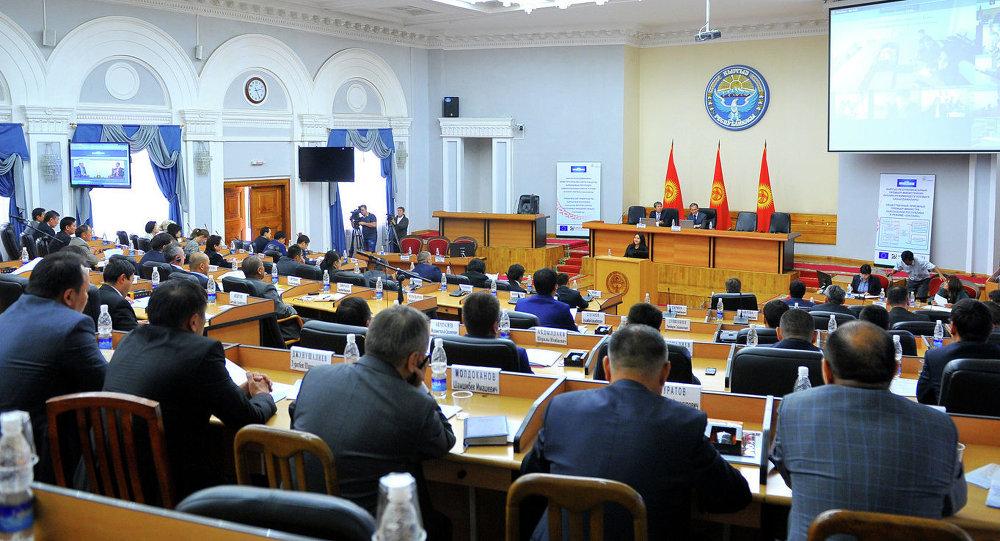 Зал заседаний Правительства КР