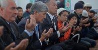 Президент Алмазбек Атамбаев Арашан айылынын мечитинде Курман айтка карата майрамдык айт намазга катышты. Архив