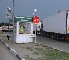 На таможенно-пропускном пункте Красное на границе с Белоруссией. Архивное фото