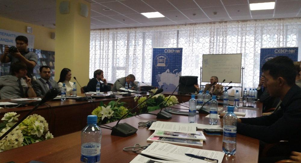 Второе заседание Клуба молодых евразийских политологов в Бишкеке