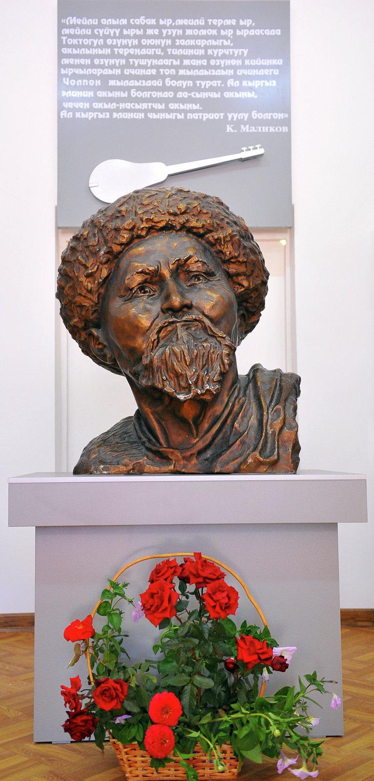 Поэт и коммузист Токтогул Сатылганов