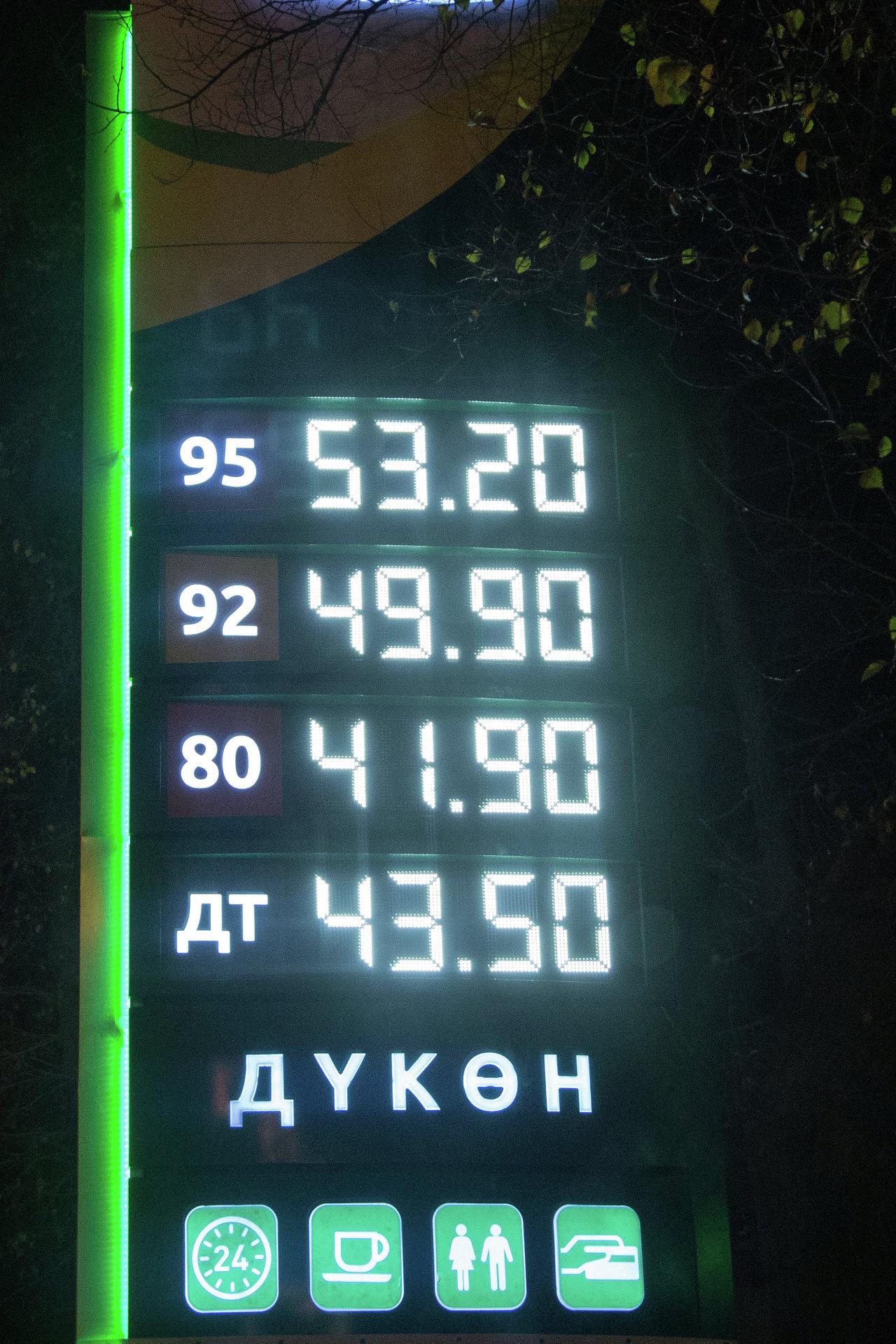 В Кыргызстане растет цена на бензин