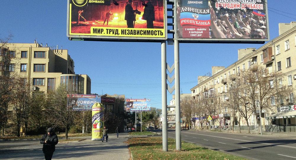 Предвыборная агитация в Киеве
