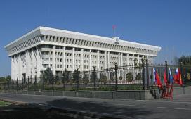 Дом правительства. Архивное фото